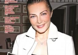 Ayvalık Magazin Ocak 2014